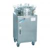 YM75A立式电热压力蒸汽灭菌器