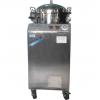 YM30Z立式电热压力蒸汽灭菌器