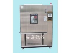 南京高低温试验箱高低温交变湿热试验箱规格型号