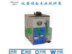 石油产品蒸馏测定器