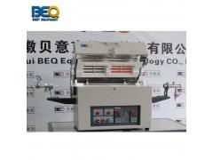 1200C双温区开启式管式炉BTF-1200C-II