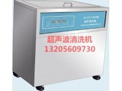 2018供应室立式数控超声波清洗机