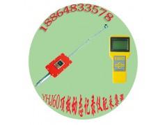 YHJ60顶板动态报警记录仪|数显顶板动态仪