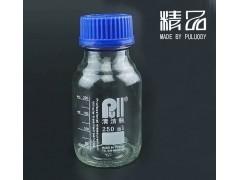 颗粒度取样瓶  普洛帝取样专家