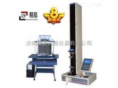 电脑控制剥离试验机WDB-01A
