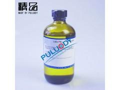 馏程校准标准油现货促销中