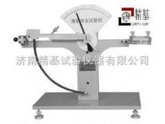 薄膜抗摆锤冲击仪BCJ-1