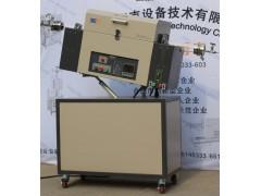 单温区回转炉 BTF-1200C-R