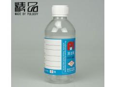 颗粒计数器净化瓶  洁净瓶