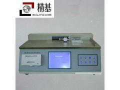 摩擦系数测试仪MXZ-1