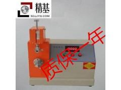 纸张耐折度仪NZD-2