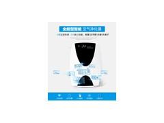 HC-G300空气净化器家用除甲醛颗粒物超大净化面积手机控制