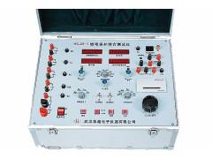 HCJB-1 继电保护综合测试仪生产厂家
