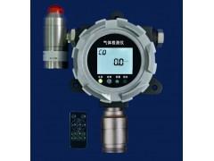 湖南希思供应固定式VOC检测仪|挥发性有机物检测仪
