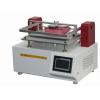 箱包最新标准箱包扣件磁力扣试验机