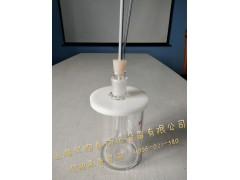 厂家促销HSY-0613B 药物凝固点测定器2015版药典