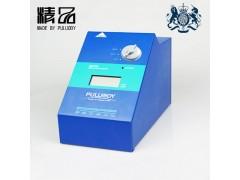 CALDEE供应铁磁性磨粒监测仪