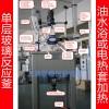 100L 单层玻璃反应器 单层玻璃反应釜 油水浴加热