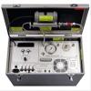 便携式总烃监测仪OVF3000