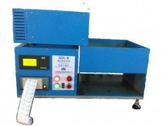 GDL-B煤的格金试验低温干馏炉