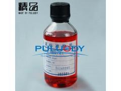 油中颗粒度标准物质