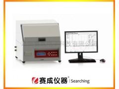 W/061塑料薄膜水蒸汽透过率测试仪