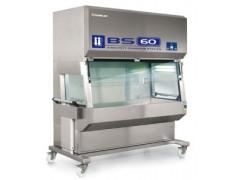 意大利Tecniplast双人生物安全换笼工作台BS60