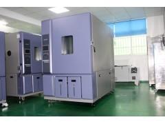 工业低温试验箱