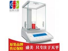 赛多利斯电子天平CPA225D 十万分之一高精度天平