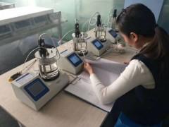 厂家促销HSY-2806E 自动软化点试验器 最高90度
