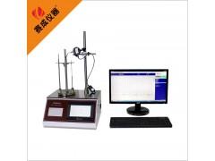 CHY-G口服液瓶壁厚度检测仪
