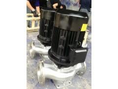IHG不锈钢耐腐蚀立式化工管道泵价格