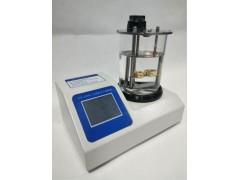 供应上海产HSY-2806E F 自动沥青树脂软化点试验器