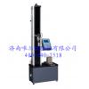WDS-1/2/3/5数显式线材拉力试验机