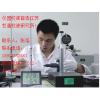 供应网络分析仪校准