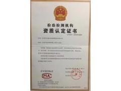 供应高压验电棒校准计量-上海计量院
