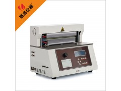HST-H3热封试验仪 薄膜热封参数检测仪