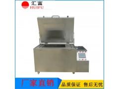 粉末冶金专用深冷处理设备 液氮深冷箱