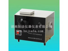 JF6450石油产品色度测定仪