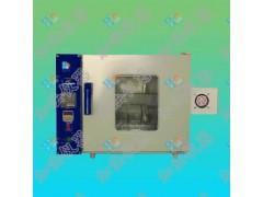 硫酸盐灰分测定仪GB/T2433