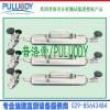 PULL系列液氯采样钢瓶