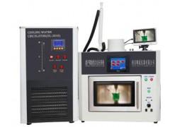 可编程式电脑微波催化/合成/萃取系统