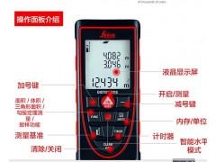 供应  徕卡测距仪x310