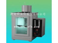 发动机冷却液泡沫倾向测定仪SH/T0066
