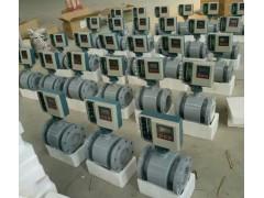 中央空调电磁能量计,超声波能量计,空调收费能量计