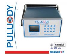 便携式油液颗粒度计数器