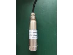 USL超声波泥水界面仪 污泥界面仪 污泥界面仪原理