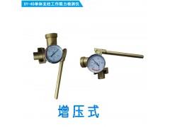 单体柱工作阻力检测仪|支柱测力压力表SY-40/60