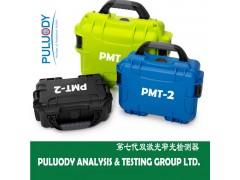 润滑油污染度颗粒监测仪
