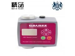 在线油液颗粒污染度监测仪